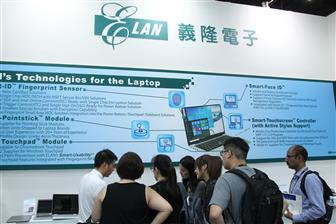 Taiwan+chipmakers+expect+growing+demand+from+the+PC+segment