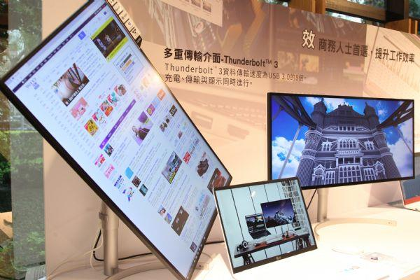 Taiwan makers saw impressive large-size LCD shipments