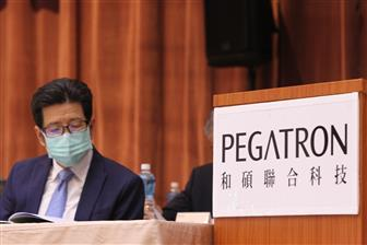 Pegatron+halts+stock+trading+in+Taiwan+on+August+13