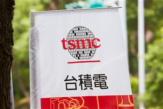 TSMC+and+Samsung+are+competing+in+development+of+packaging+technology