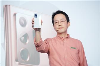 Samsung+has+launched+Galaxy+Note+20+in+Taiwan