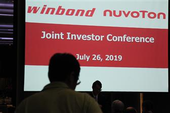 Winbond+reported+sales+increase+for+August