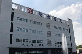 The+PCB+maker+is+building+its+first+manufacturing+plant+in+Taiwan
