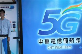 Taiwan+is+keen+to+construct+its+5G+infrastructure