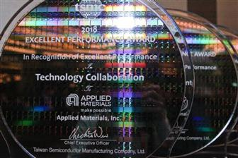 TSMC+is+fast+advancing+its+manufacturing+processes