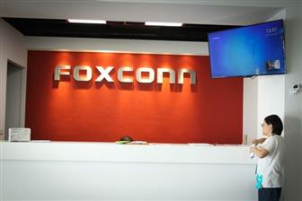 Foxconn+has+been+developing+AR+tech