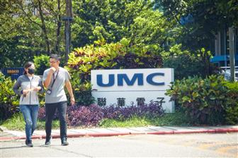 UMC+and+other+major+Taiwan%2Dbased+foundries+post+record+3Q20+revenues