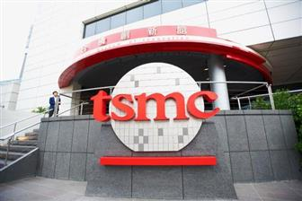 TSMC+will+end+2020+with+strong+sales