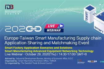 Europe+%2DTaiwan+Smart+Manufacturing+Supply+Chain+Application+Sharing+and+Matchmaking+Event