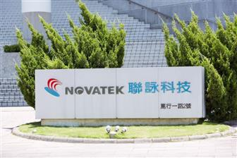Novatek+expects+another+strong+quarter