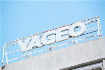 Yageo+posts+profit+surge+in+3Q20