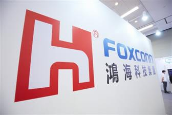 Foxconn%27s+operations+unscathed+by+cyber+attack