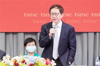 TSMC+chairman+Mark+Liu