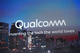 Qualcomm+executive+expects+Taiwan+supply+chain+to+play+a+major+role+in+5G+business