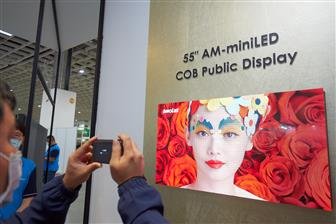 Innolux-developed 55-inch fine-pitch AM (active matrix) mini LED display based on COB (chip on boar