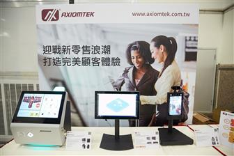 Axiomtek-developed kiosk and POS devices