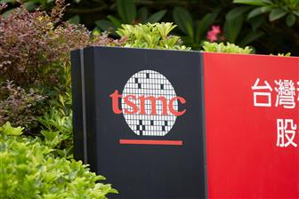 TSMC and NTU partner on quantum material study