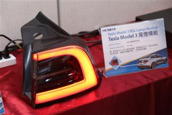 EOI-produced LED taillight module used in Tesla Model 3