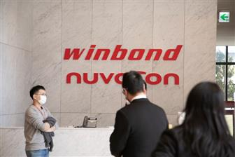 Winbond+said+previously+that+acquiring+Panasonic+semiconductor+biz+may+have+a+negative+impact+on+sh
