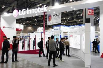 LG+Innotek+reportedly+will+tap+into+ABF+substrate+production