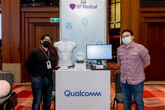 Qualcomm+invites+Taiwanese+startups+to+join+QAN