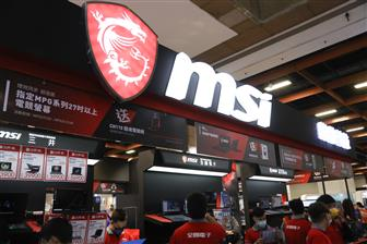 MSI+saw+2020+EPS+increase+from+a+year+ago