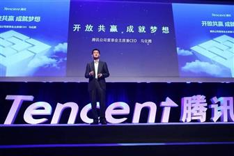 Tencent enjoyed revenue increases in 4Q20
