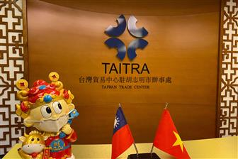 Representative+Office+of+Taiwan+Trade+Center%2C+TAITRA+in+Ho+Chi+Ming+City