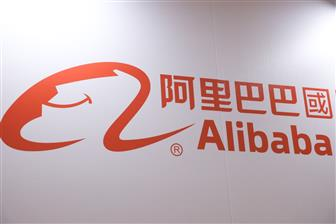 Alibaba+to+establish+new+liquid+cooling+datacenter+in+China