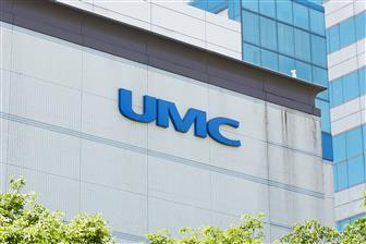 UMC+to+raise+foundry+quotes+for+2022