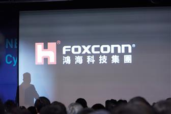 Foxconn+to+see+April+revenues+boost+by+orders+for+new+iPad+Pros