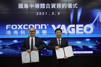 Yageo+chairman+Pierre+Chen+%28left%29+and+Foxconn+chairman+Young%2DWay+Liu