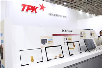TPK+expects+sequential+drop+in+2Q21+revenues